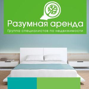 Аренда квартир и офисов Шатрово