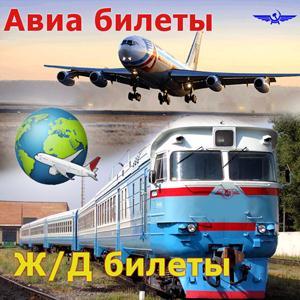 Авиа- и ж/д билеты Шатрово