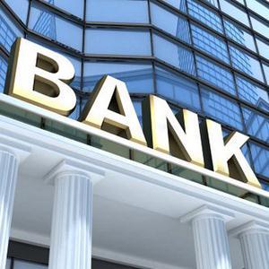 Банки Шатрово
