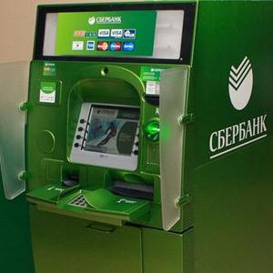 Банкоматы Шатрово