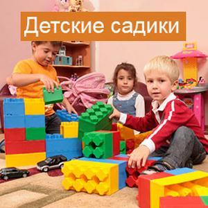 Детские сады Шатрово