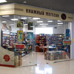 Книжные магазины Шатрово
