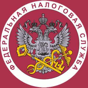 Налоговые инспекции, службы Шатрово