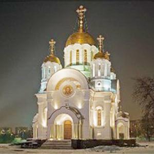 Религиозные учреждения Шатрово