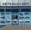 Автомагазины в Шатрово