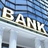 Банки в Шатрово