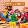 Детские сады в Шатрово