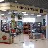 Книжные магазины в Шатрово