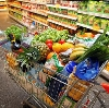 Магазины продуктов в Шатрово