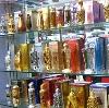 Парфюмерные магазины в Шатрово