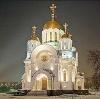 Религиозные учреждения в Шатрово