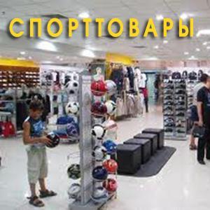 Спортивные магазины Шатрово