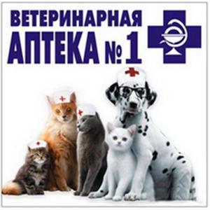Ветеринарные аптеки Шатрово